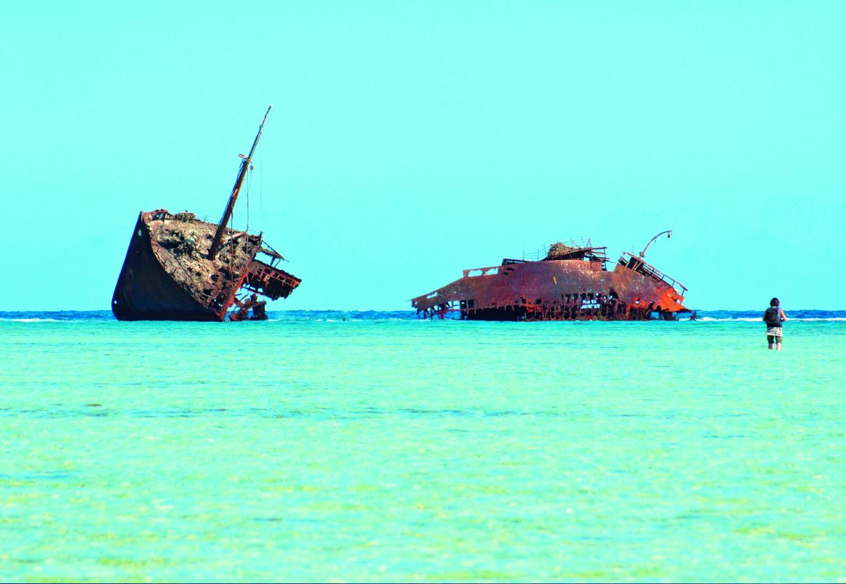 Nabq Bay